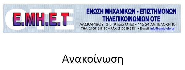 banner_anakoinoseon2