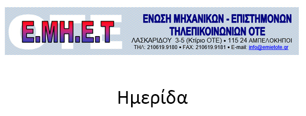 banner_imeridas2