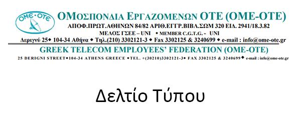 banner_omeote_deltiatipou